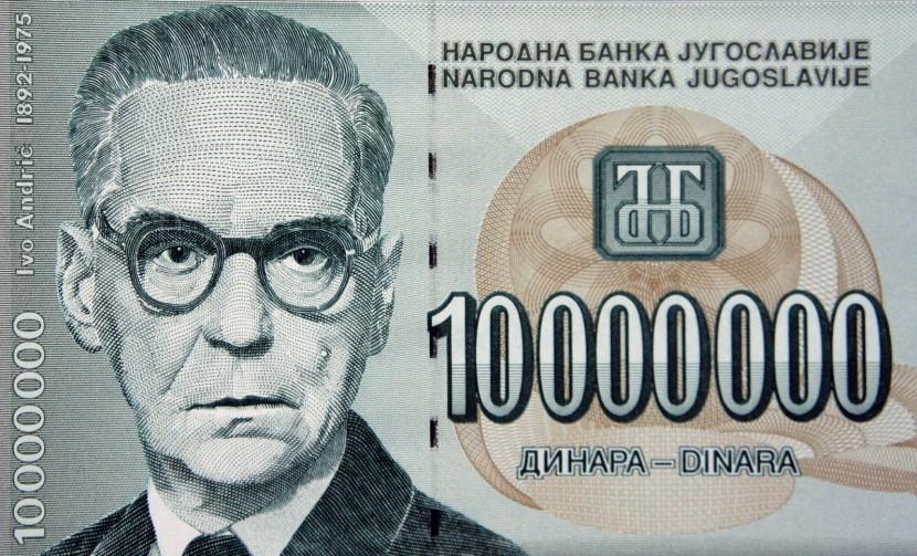 Yugoslavia banknote 1994