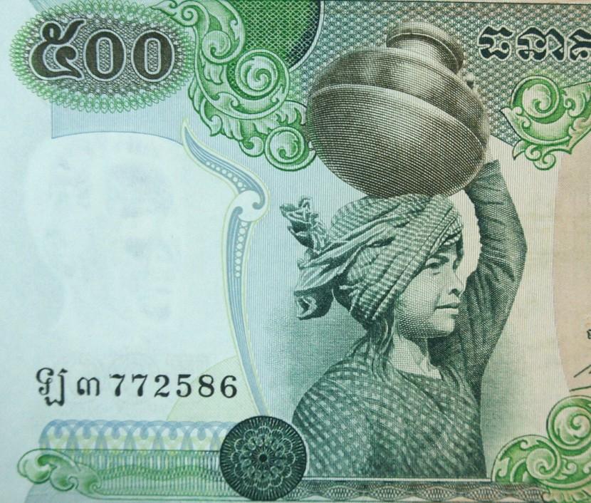 Cambodia banknote