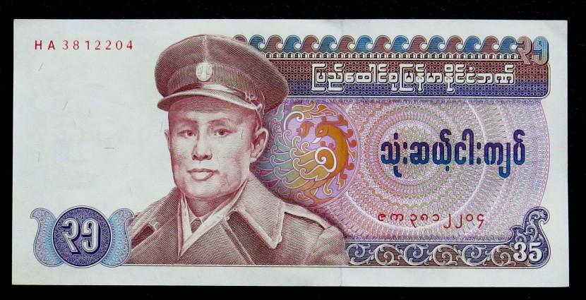 Burma money