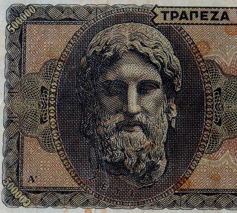 Greece money 1944