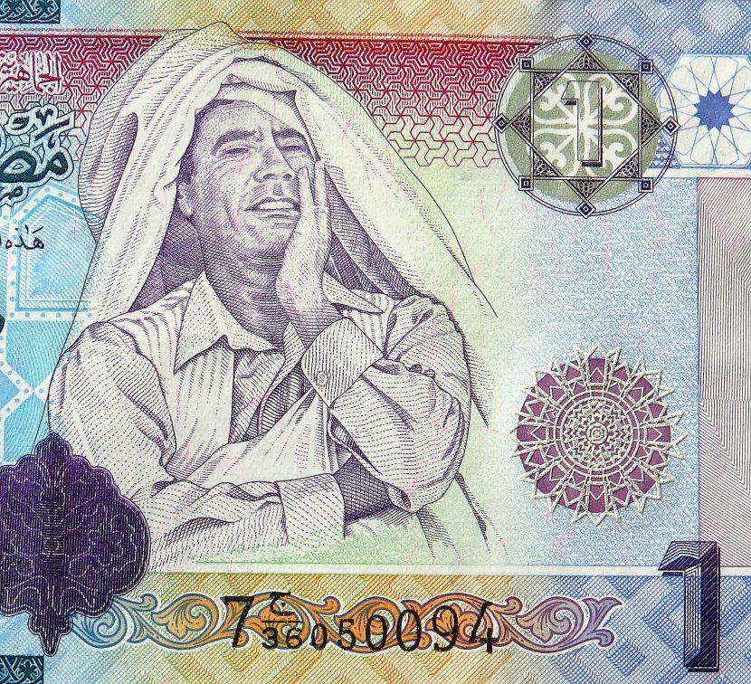 Muammar Gaddafi image 2009 banknote
